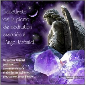 Jérémiel